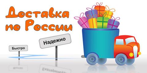 Детская косметика наборы для девочек купить красноярск